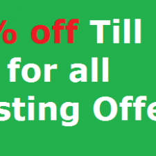 priceoff-hosting-offer-eid